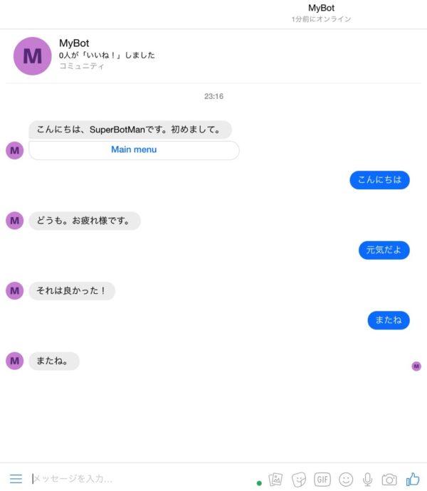 スクリーンショット 2018 01 20 23 19 04