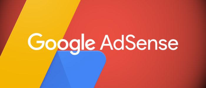 Google AdSenseの申請方法と審査突破のコツ
