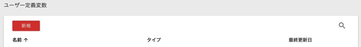 スクリーンショット 2018 02 05 0 44 15