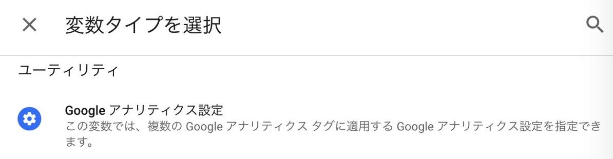 スクリーンショット 2018 02 05 0 44 50