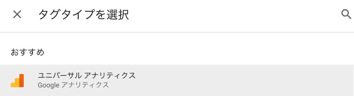 スクリーンショット 2018 02 05 0 48 00