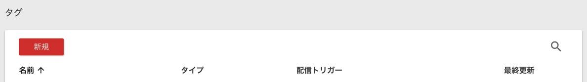 スクリーンショット 2018 02 05 15 20 40