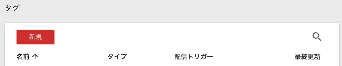 スクリーンショット 2018 02 05 0 47 35