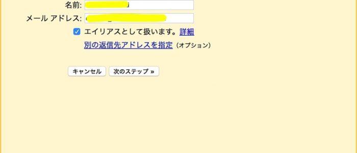 gmail3.jpg