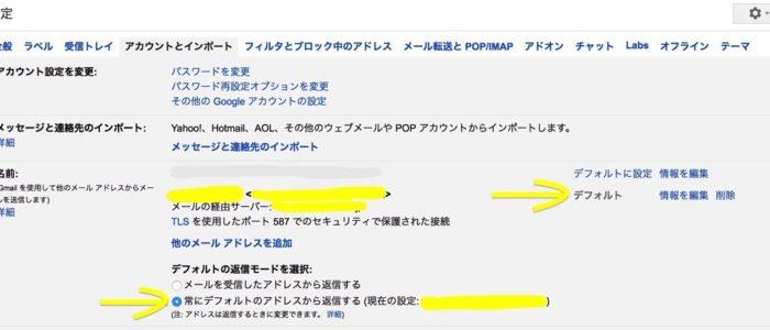 gmail6.jpg