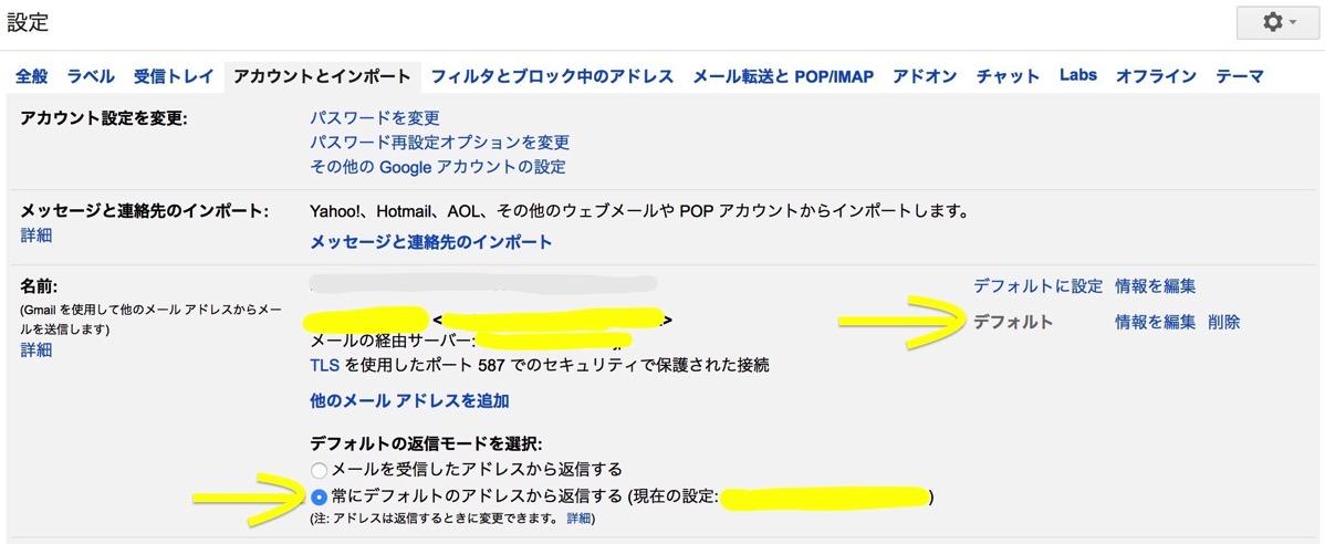 Gmail6